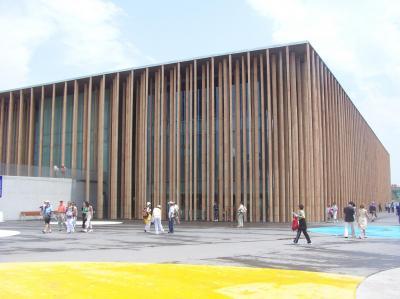 EXPO ZARAGOZA 2008: PABELLÓN DE ESPAÑA