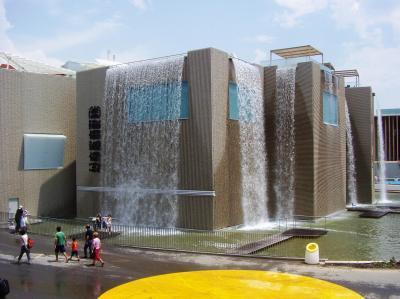 EXPO ZARAGOZA 2008: ACUARIO