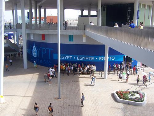Pabellón Egipto por ti.