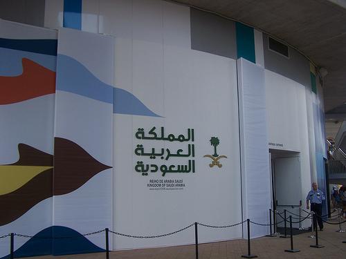 Pabellón Arabia Saudí por ti.