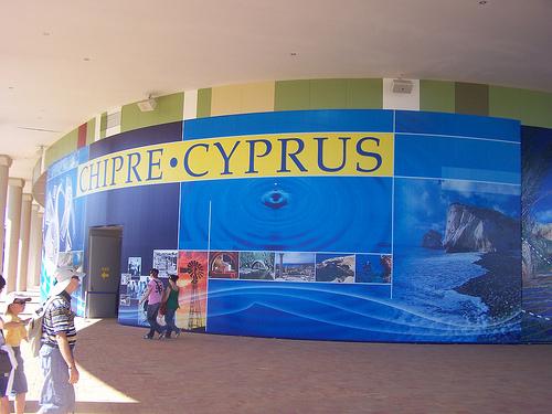Chipre por ti.